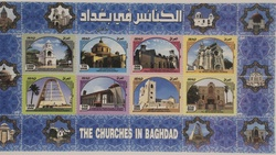 A series of stamps of church buildings in Baghdad, Iraq. The Baghdad Seventh-day Adventist church building is bottom right. [Photo: Sara Calado]